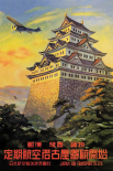 Japan Air Transport - Nagoya Castle, 1930