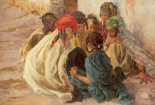 Arab Children Playing