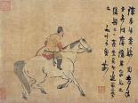 A Tartar Horseman