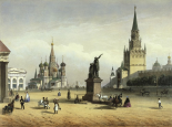 View Of Red Square (from Moscow And The Suburbs)