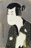 Sakata Hangoro III