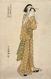 The Streetwalker Okane