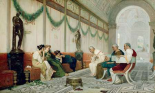 Interior of Roman Building with Figures
