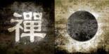Zen Symbol 12