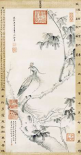 A Phoenix Standing On a Chinese Parasol Tree
