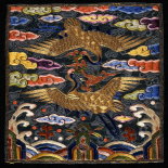 Pair of Badges (Hyungbae) of the Upper Civil Rank with Two Cranes