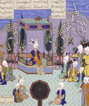 The Houghton Shahnameh