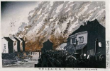 A Great Fire On The Night of February 11, 1881