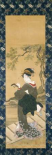 Portrait of a Woman Tuning Her Shamisen On a Veranda