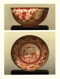 Oriental Bowl and Plate II