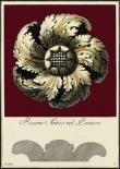 Rosone Antico I