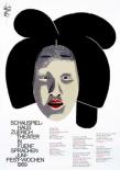 Schauspiel-Haus Zuerich / Theater in Funf Sprachen