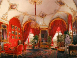 Interiors of the Winter Palace: the Fourth Reserved Apartment