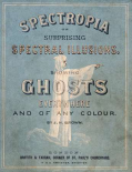 Surprising Spectral Illusions