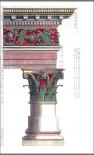 Large Column I